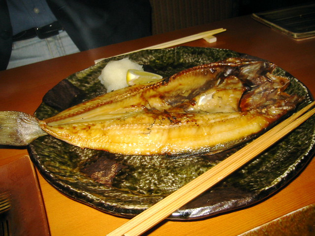 Grilled fish grilled fish at japanese restaurant for Pan grilled fish