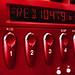 Radio RED 104.9 FM