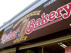 East Broadway Kosher Bakery on Grand | by roboppy
