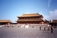 China013 Forbidden City Beijing China