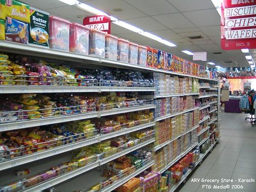 Karachi shop ary zami1 flickr for N gents salon karachi prices