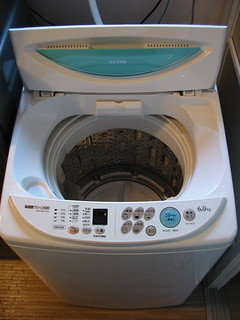 new washing machine | by jim212jim