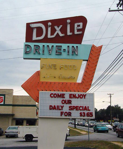 Dixie Drive In Greenwood Sc Ryon Edwards Flickr