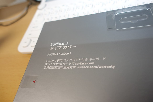 Type Cover for Surface3
