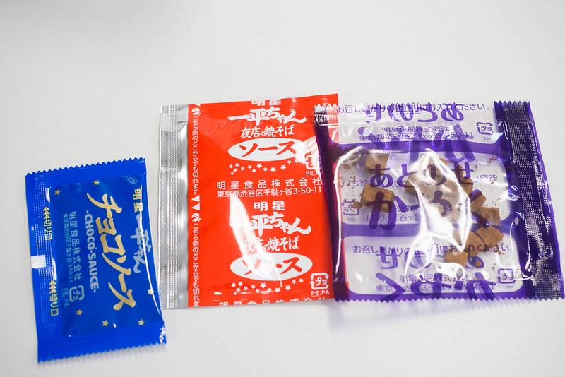 一平ちゃん_チョコ-5