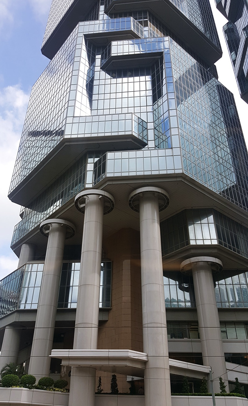 Lippo Centre Hong Kong