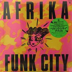 AFRIKA:FUNK CITY(JACKET A)