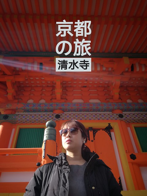 A little bit of attitude do help with the beautiful orange hue of the Kiyomizu-dera temple.
