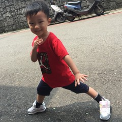 reebok pump fury kid size