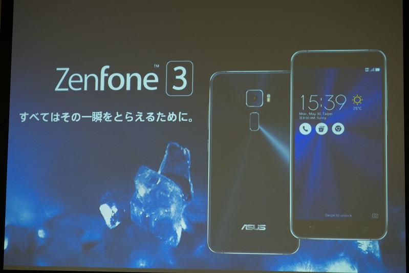ZenTour_Tokyo201701-22