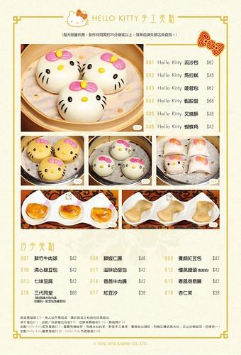 menu-details1