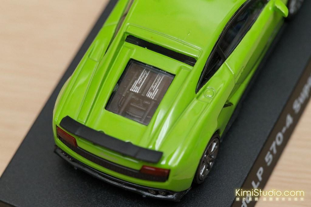 2015.06.18 711 Lamborghini-073