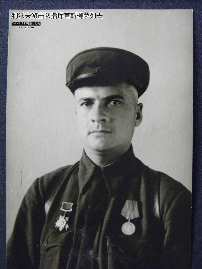 乌克兰游击队指挥官09