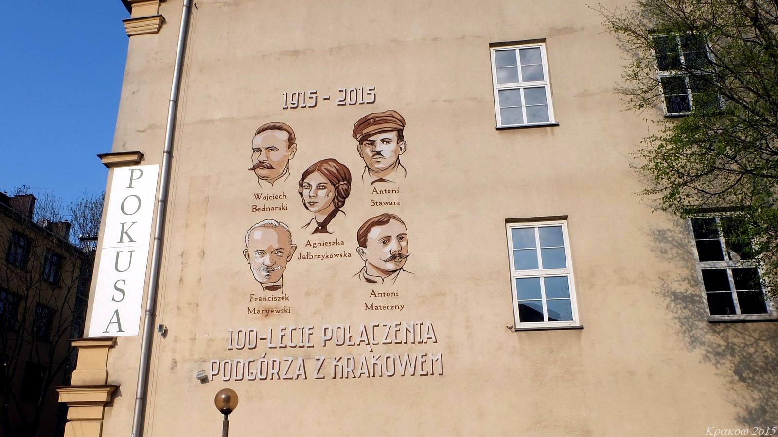 Plac Niepodległości, Krakow, Poland