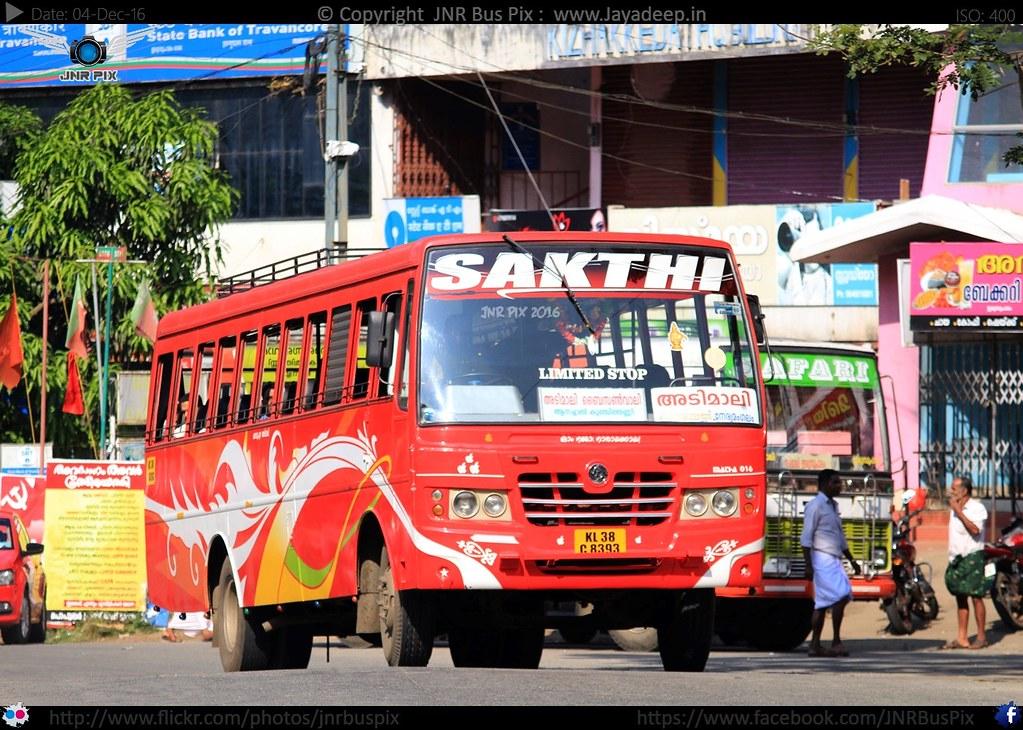 ... Sakthi KL 38 C 8393 | by JNR PIx