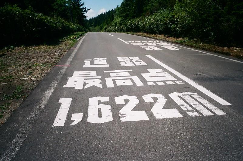 22470017