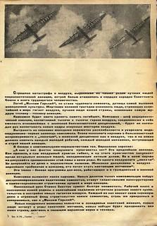 TM 1935-06-02