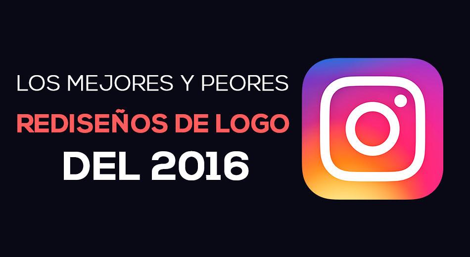 Los mejores y peores rediseños de Logo del 2016