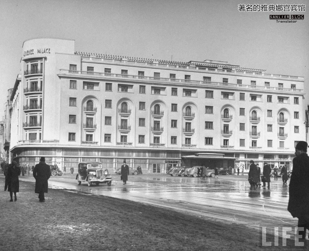 1946年罗马尼亚12