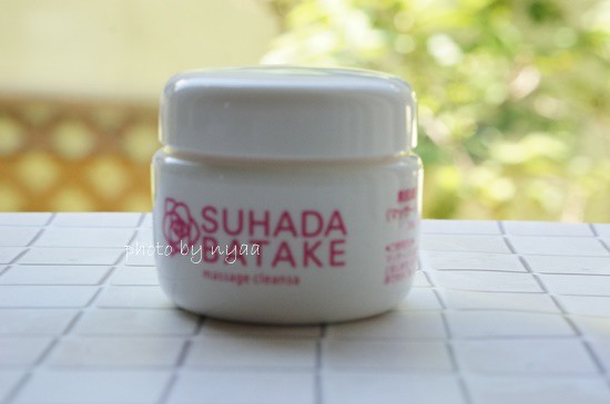 suhada-cream14