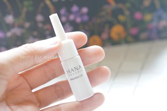 hana-tryal020