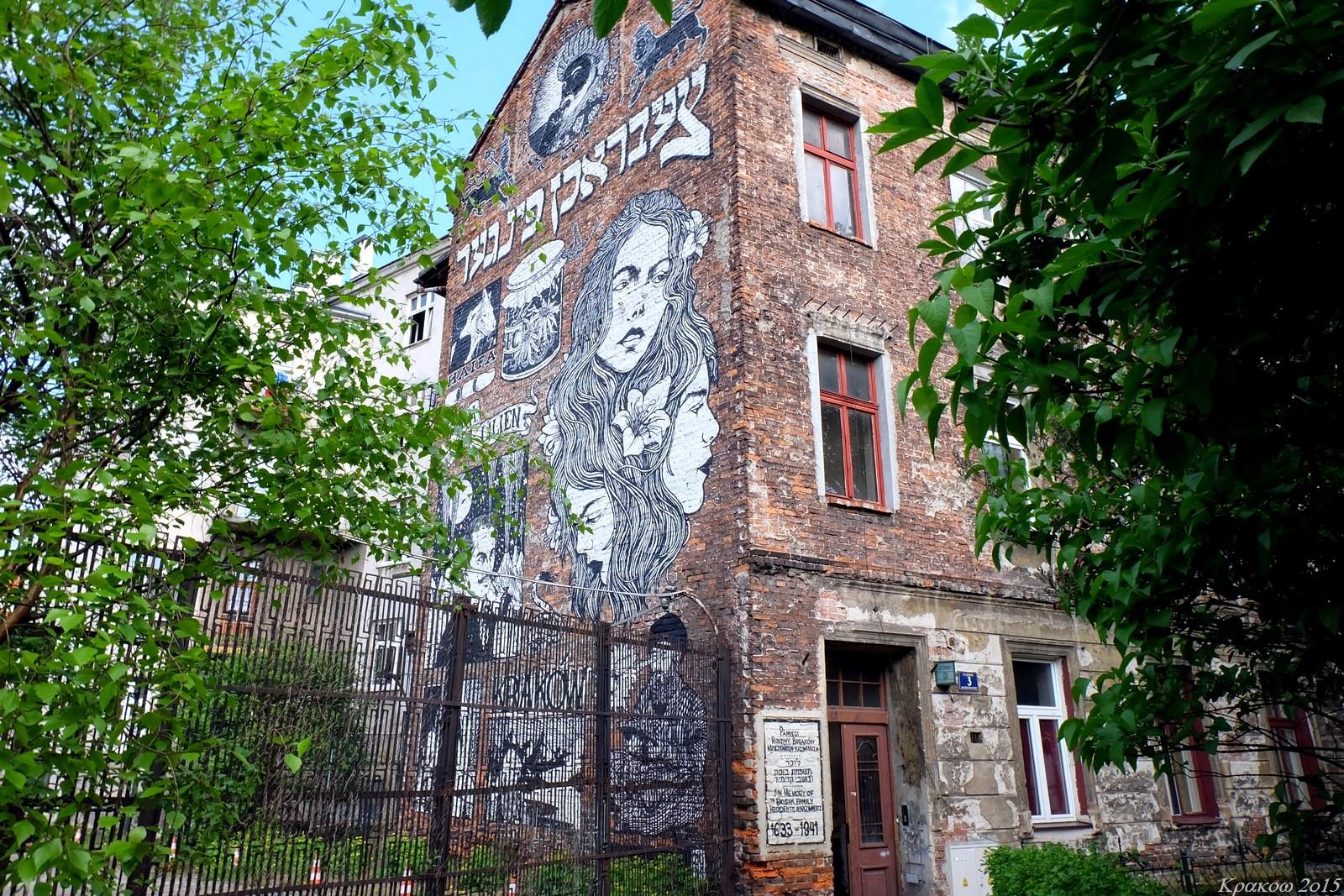 Kazimierz, Krakow, Poland