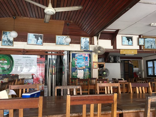 Koh Samui Thai food lunch- ナトン