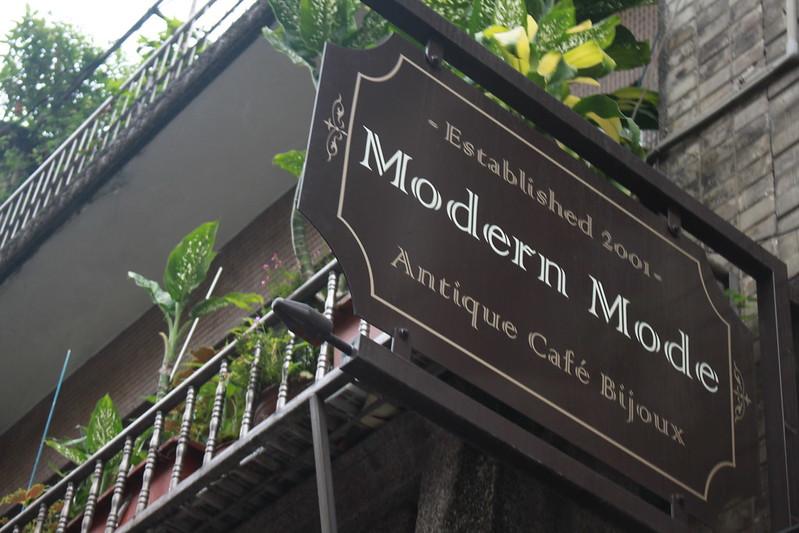 中山區咖啡館 -Modern Mode Café-17度c (8)