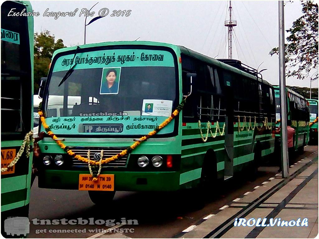 TN-39N-0140