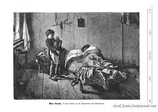 Niva 1887_0283