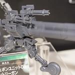 AMF-5