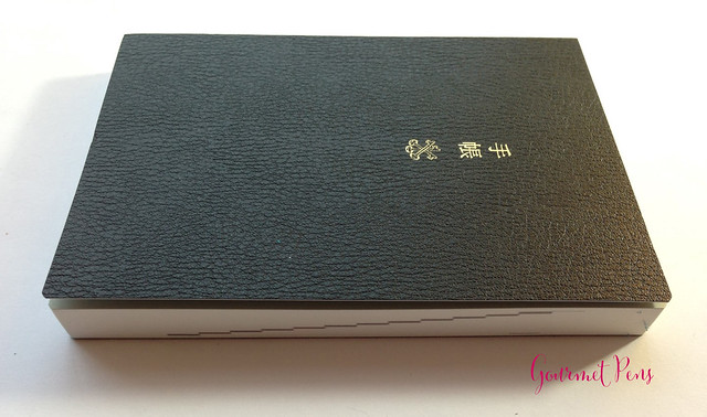 Review 2015 Hobonichi A6 Planner @TheJournalShop (5)