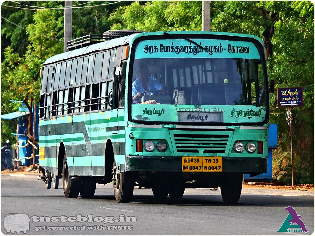 TN-39N-0047 of Tiruppur 2 Depot Route Tiruppur - Tirunelveli via Dharapuram, Ottanchatiram, Madurai.