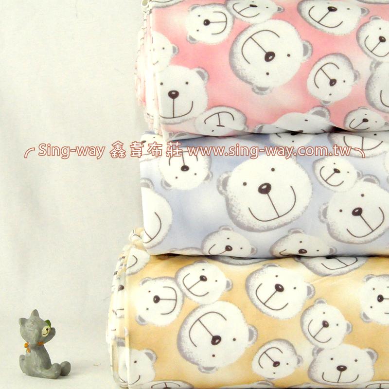 【限宅配】 微笑熊 嬰兒毛毯肚圍背心 冷氣毯 LC890003