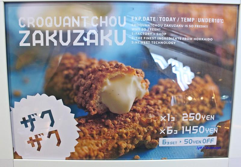 ZAKUZAKU-japan-lumineest (6)