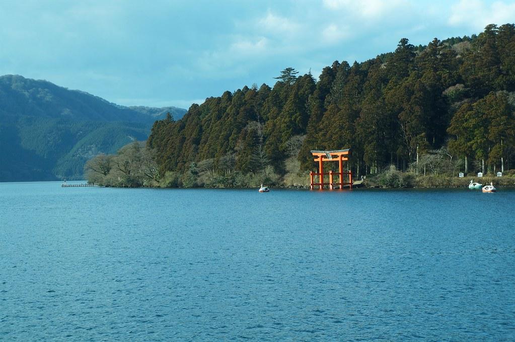 Lake Ashi Torri