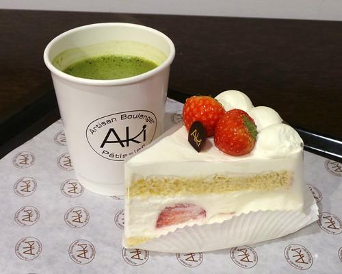 Aki Cake
