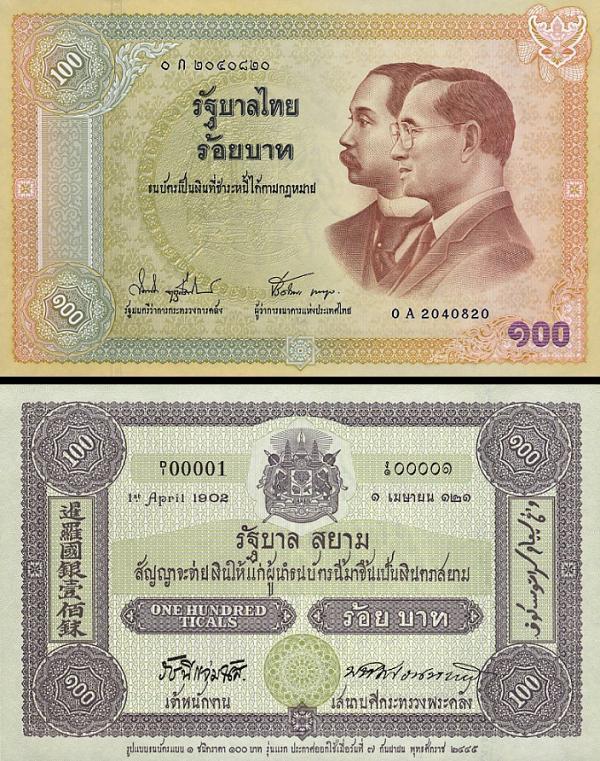 100 Bahtov Thajsko 2002, P110