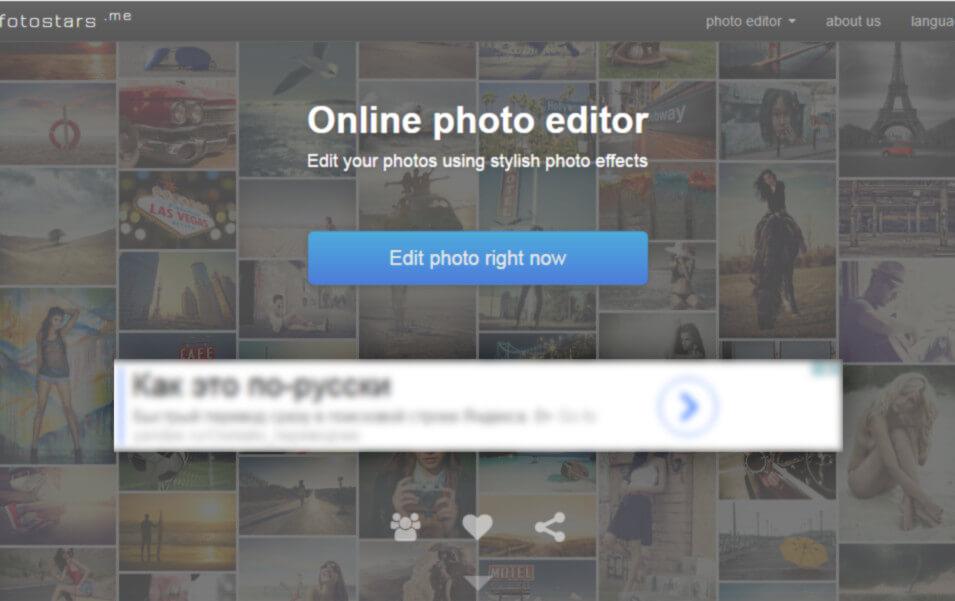 улучшить четкость фото онлайн