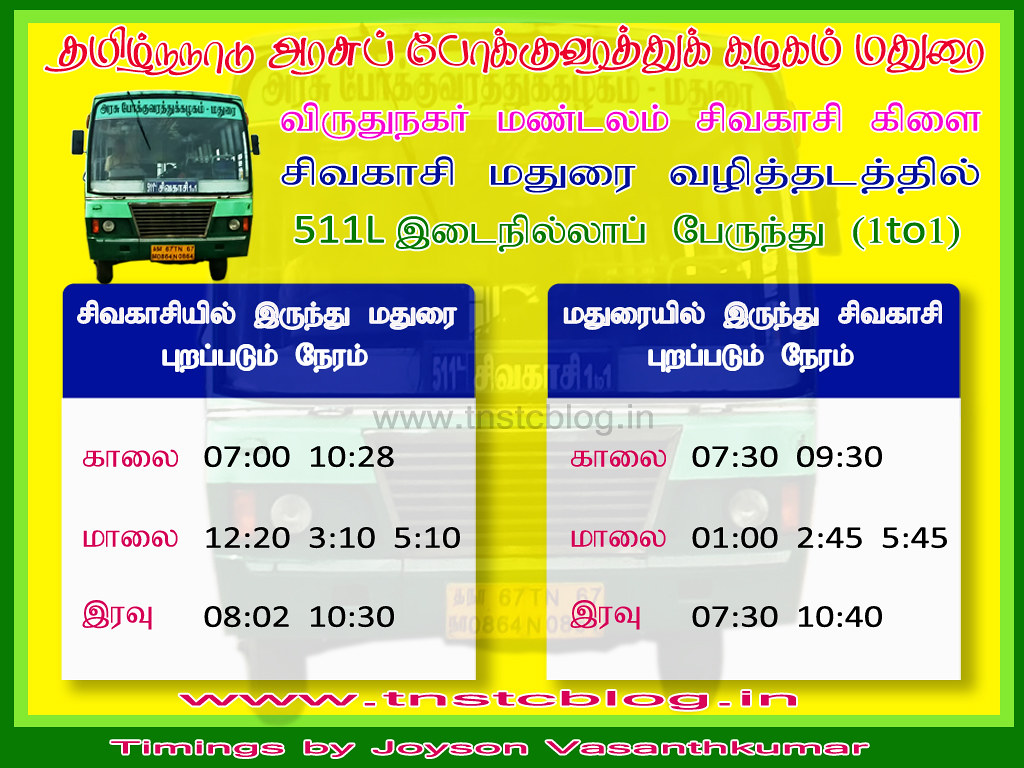 Madurai Sivakasi 1 to 1 Nonstop Timings