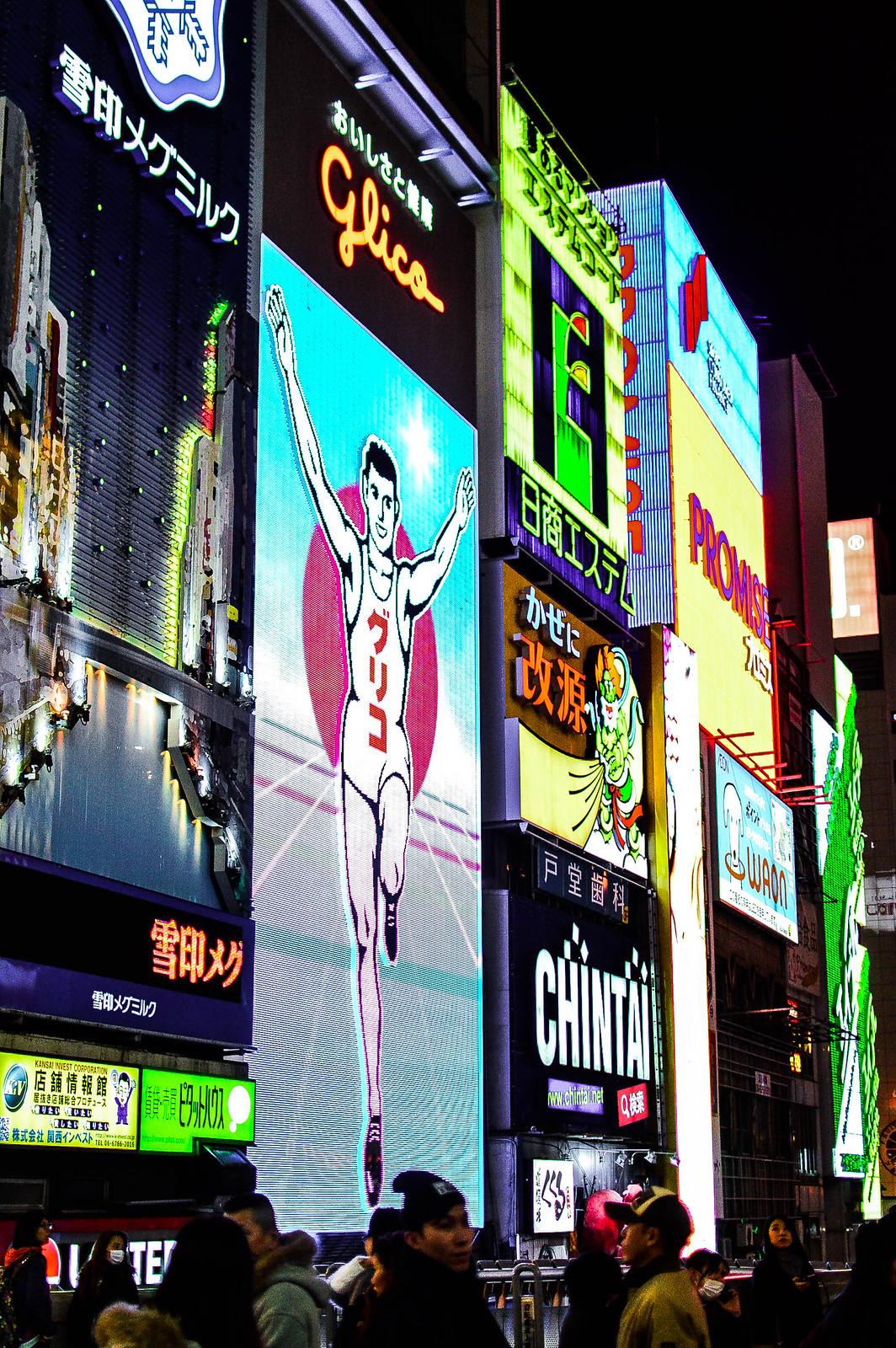 Dotombori Glico Man, Osaka
