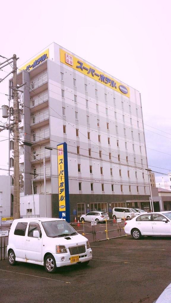 函館超級酒店