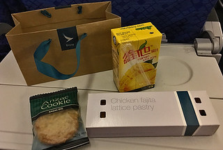 Cathay Pacific - HKG to MNL snack