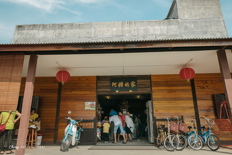適耕莊:鱼米之乡 阿嬷的家 sekinchan