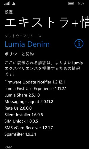 NOKIA Lumia 1020 Updated. Lumia Denim