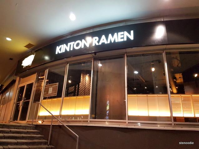 Kinton Ramen 7 Markham