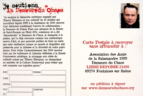 Carte Postale Pétition - Postcard Petition | by Abode of Chaos