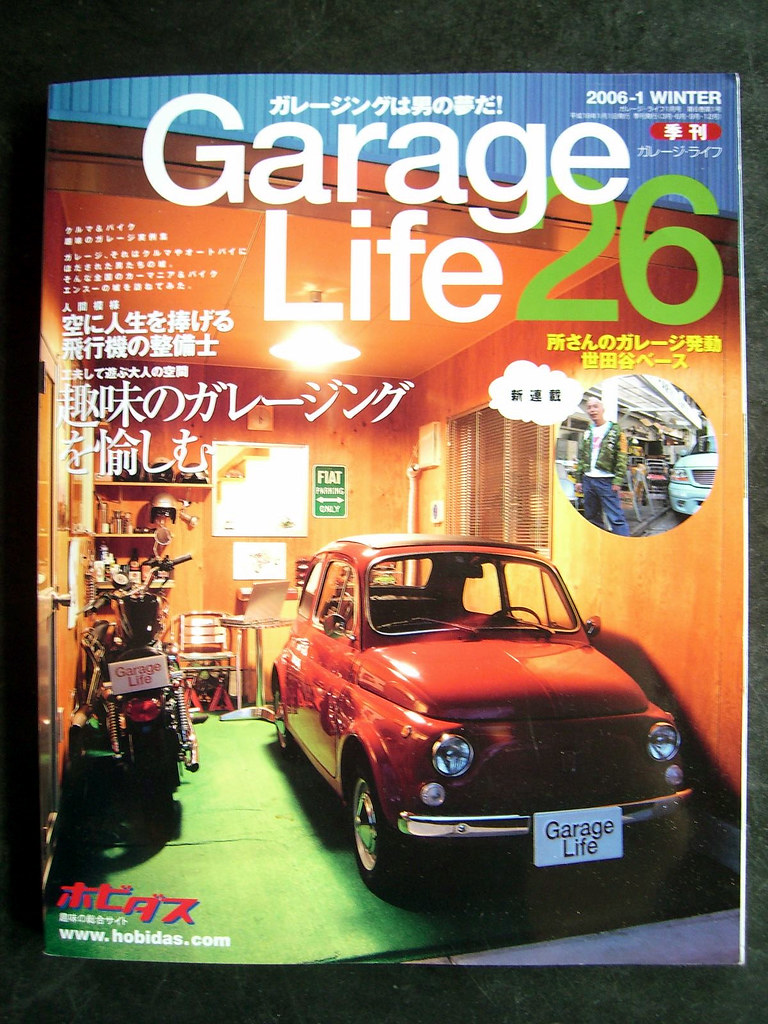 My so called garage life it s an open secret in the for Garage new s villejuif