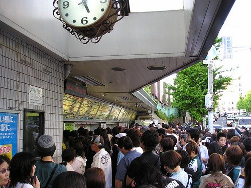 Kippu Line at Harajuku Eki | by InfoMofo