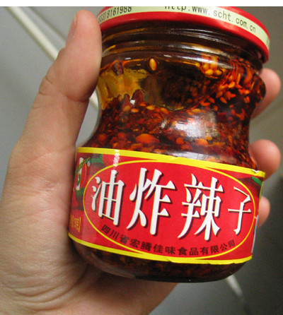 Spicy Oil | i love this stuff. it's roasted chili pepper oil ...